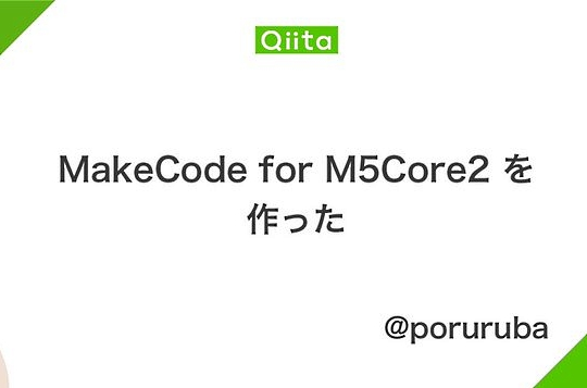 MakeCode for M5Core2