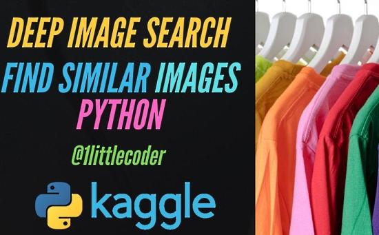 DeepImagesearch DeepLearning