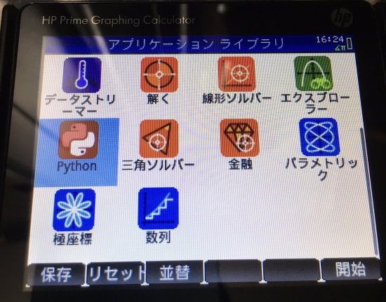 HP Prime G2 Calculator